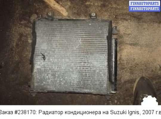 Радиатор кондиционера на Suzuki Ignis (HT51S, HT81S)