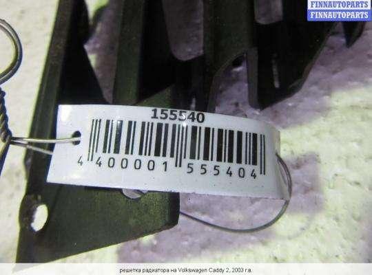 Решетка радиатора на Volkswagen Caddy