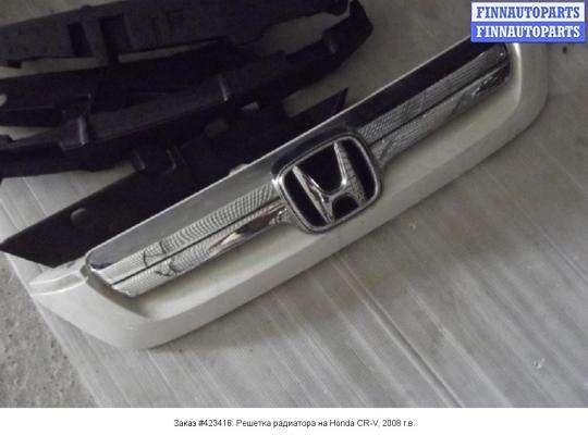 Решетка радиатора на Honda CR-V III