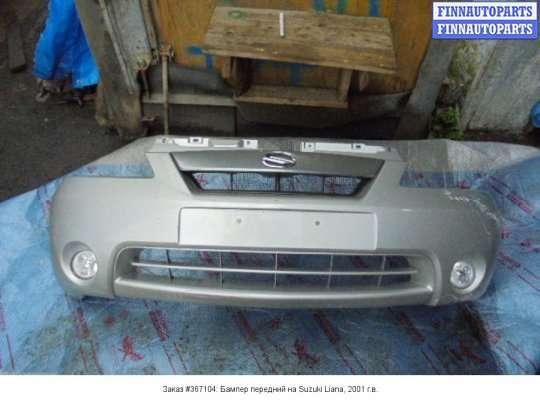 Бампер передний на Suzuki Liana
