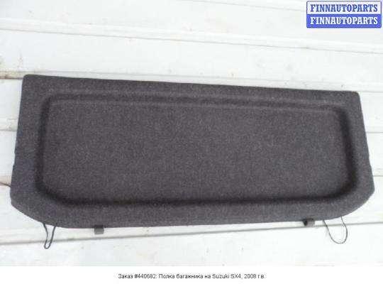 Полка багажника на Suzuki SX4