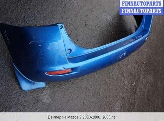 Бампер задний на Mazda 2 I (DY)