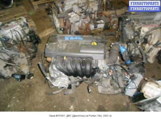 ДВС (Двигатель) на Pontiac Vibe