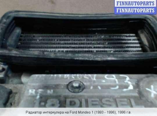 Интеркулер на Ford Mondeo I