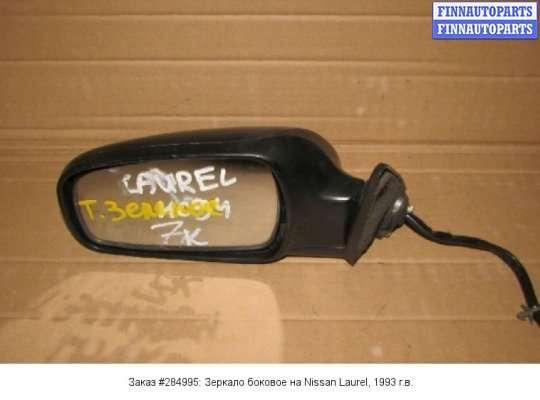 Зеркало боковое на Nissan Laurel (C34)