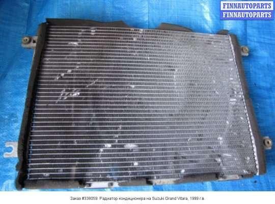 Радиатор кондиционера на Suzuki Grand Vitara I (FT, GT)