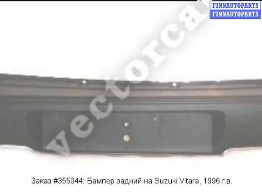 Бампер задний на Suzuki Vitara ET