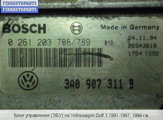 ЭБУ АКПП (блок управления автоматом) на Volkswagen Golf III (1H)