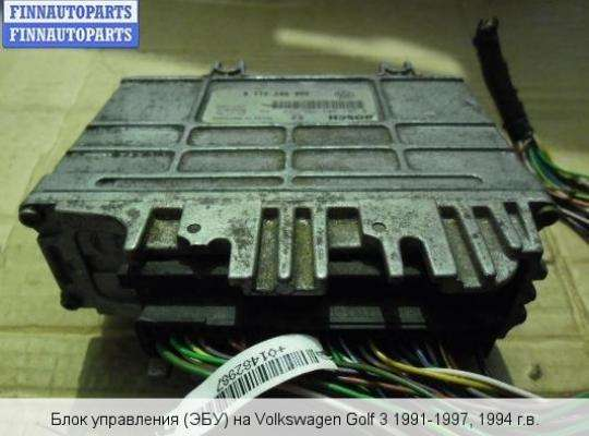 ЭБУ АКПП (блок управления автоматом) на Volkswagen Golf III