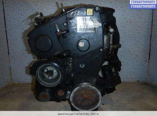 Двигатель (ДВС) 223 A6.000