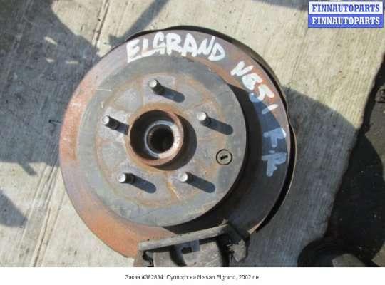 Суппорт на Nissan Elgrand E51