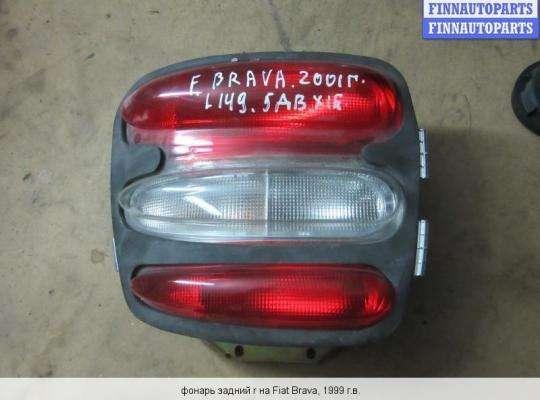 Фонарь крышки багажника на Fiat Bravo/Brava (182)