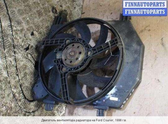 Вентилятор радиатора на Ford Courier
