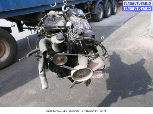 ДВС (Двигатель) на Nissan Urvan Kasten E24