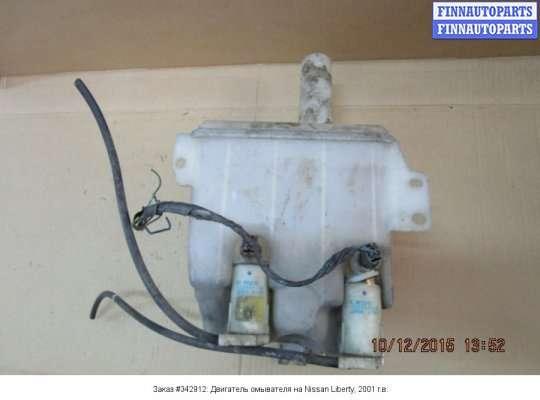 Двигатель омывателя на Nissan Liberty M12