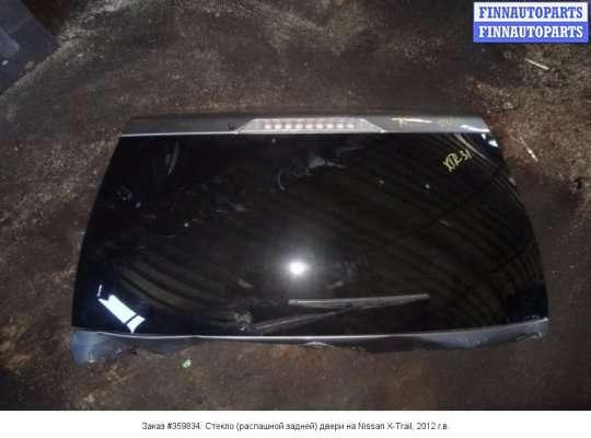 Стекло (распашной задней) двери на Nissan X-Trail I (T30)
