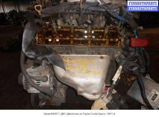 ДВС (Двигатель) на Toyota Corolla Spacio AE111N