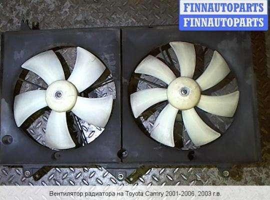 Вентилятор радиатора на Toyota Camry XV30