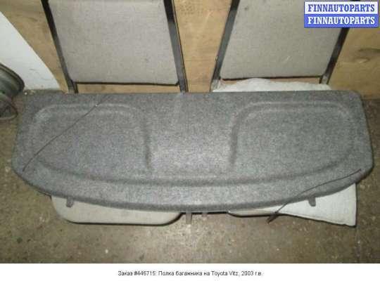 Полка багажника на Toyota Vitz SCP10