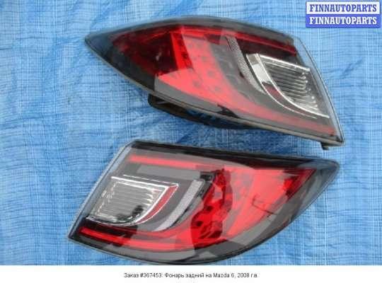 Фонарь задний на Mazda 6 II (GH)