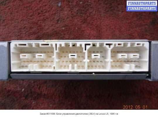 Блок управления двигателем (ЭБУ) на Lexus LS II