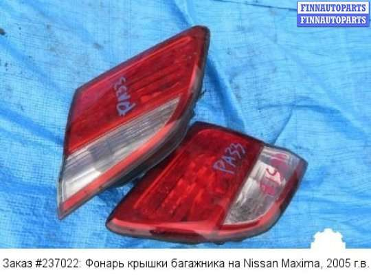 Фонарь крышки багажника на Nissan Maxima QX III A33