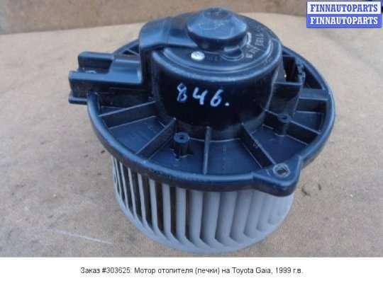 Мотор отопителя (печки) на Toyota Gaia (M10G)