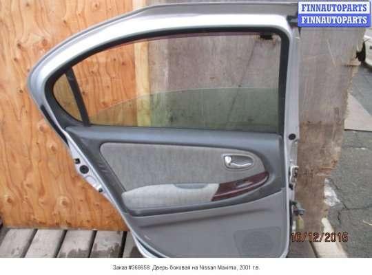 Дверь боковая на Nissan Maxima QX III A33
