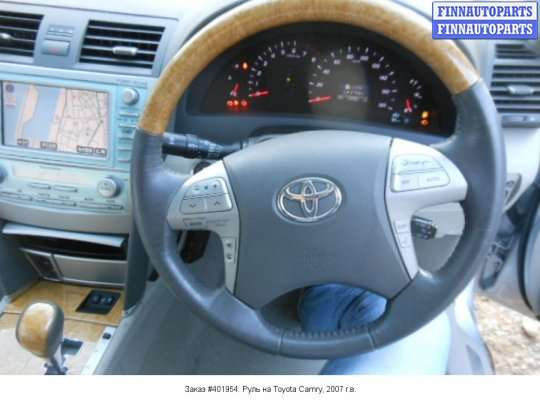 Руль на Toyota Camry XV40
