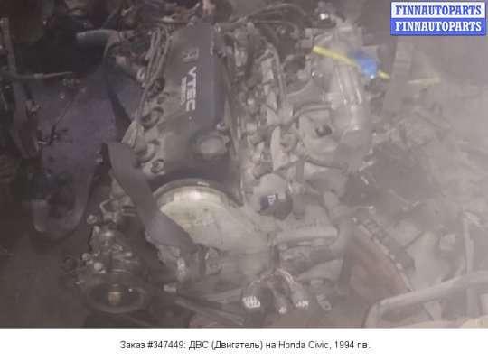 Двигатель (ДВС) D15B2