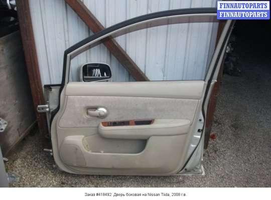 Дверь боковая на Nissan Tiida
