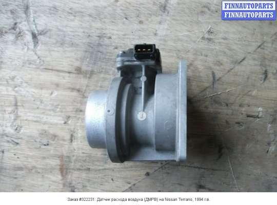 Датчик расхода воздуха (ДМРВ) на Nissan Terrano I WD21