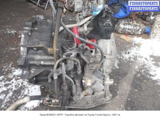АКПП - Коробка автомат на Toyota Corolla Spacio AE111N