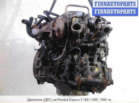 ДВС (Двигатель) на Renault Espace II