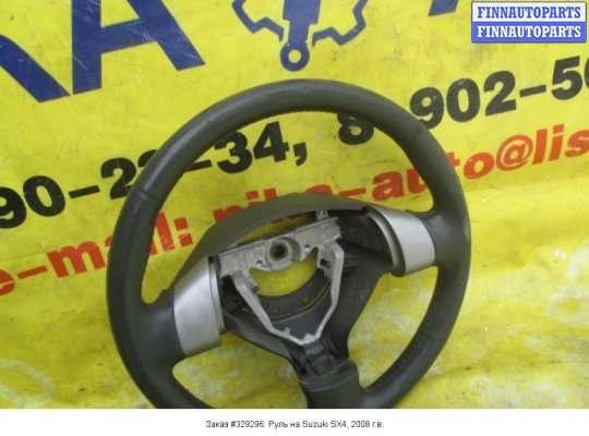 Руль на Suzuki SX4