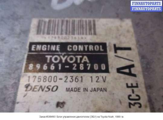 ЭБУ ДВС (Блок управления двигателем) на Toyota Town Ace Noah
