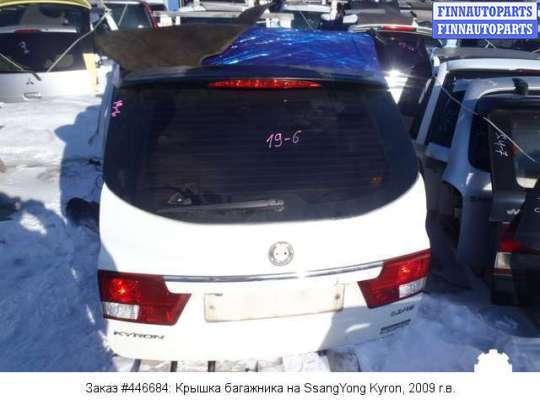 Крышка багажника на SsangYong Kyron