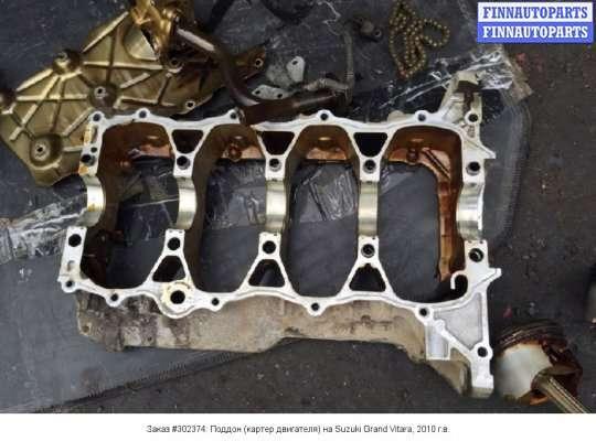 Поддон (картер двигателя) на Suzuki Grand Vitara II (JT, TD54)