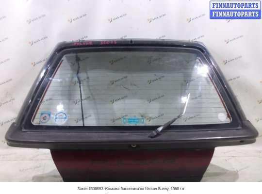 Крышка багажника на Nissan Sunny II N13