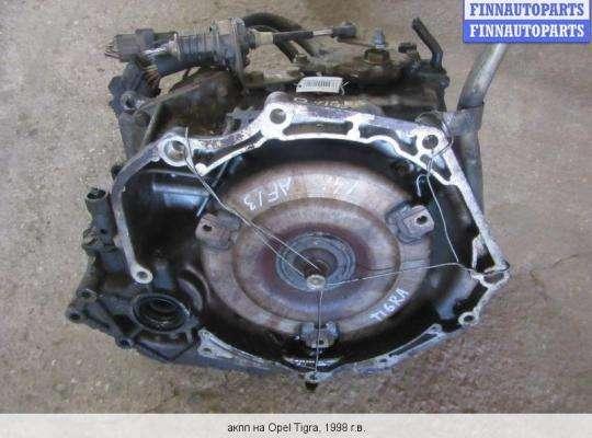 АКПП - Коробка автомат на Opel Tigra A