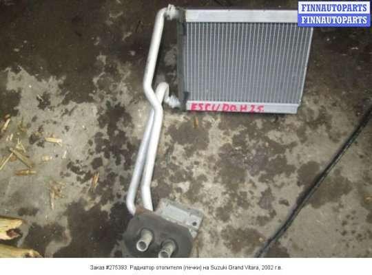 Радиатор отопителя (печки) на Suzuki Grand Vitara I (FT, GT)