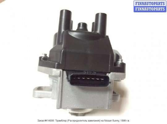 Трамблер (Распределитель зажигания) на Nissan Sunny III N14