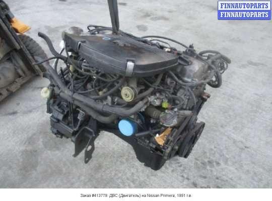 ДВС (Двигатель) на Nissan Primera (P10)