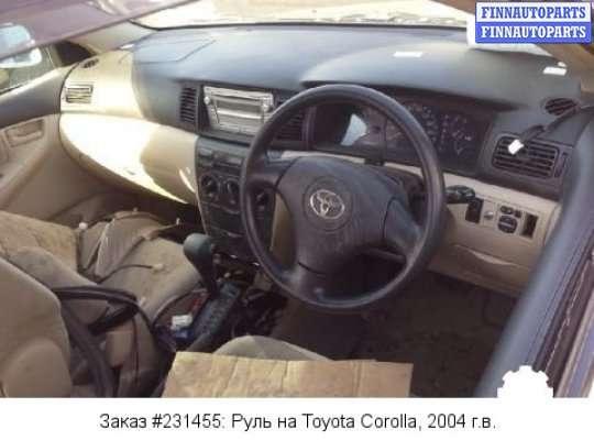Руль на Toyota Corolla Runx