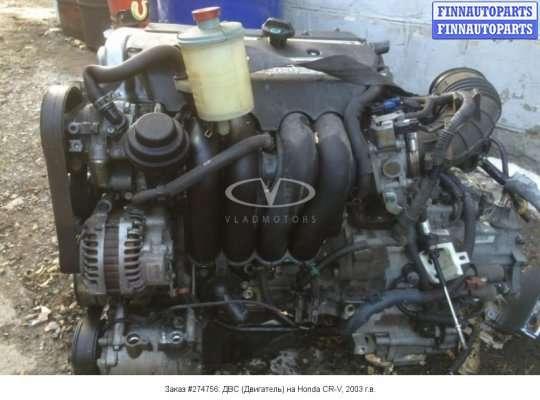Двигатель (ДВС) K24A1