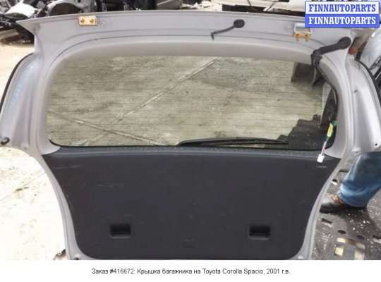 Крышка багажника на Toyota Corolla Spacio NZE121