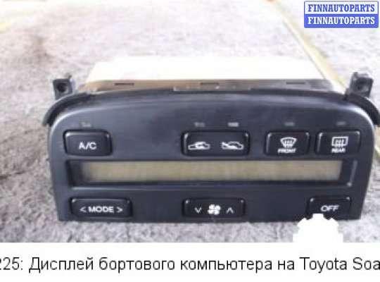 Дисплей бортового компьютера на Toyota Soarer II (JZZ30)