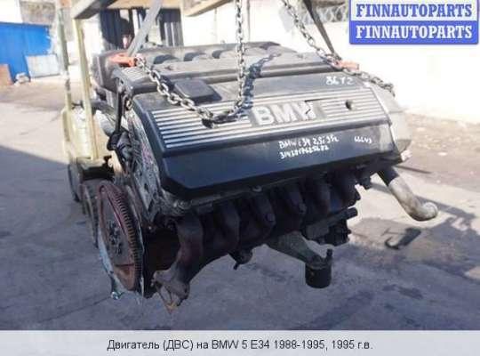 Двигатель (ДВС) M30 B30
