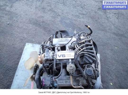 ДВС (Двигатель) на Opel Monterey A