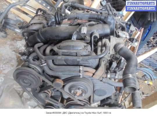 ДВС (Двигатель) на Toyota Hilux Surf I (N130G)